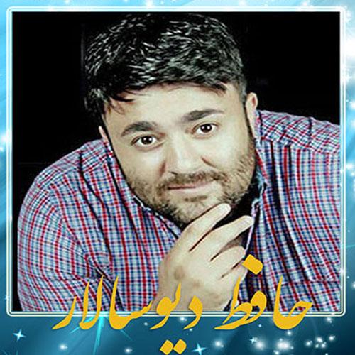 دانلود آهنگ مازندارنی حافظ دیوسالار به نام ریمیکس