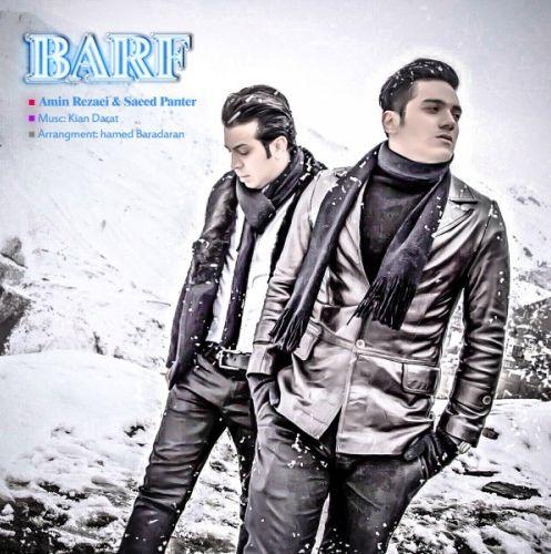 دانلود آهنگ جدید امین رضایی و سعید پانتر به نام برف