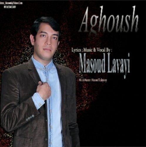 دانلود آهنگ جدید مسعود لوایی به نام میخوام سمت تو برگرد