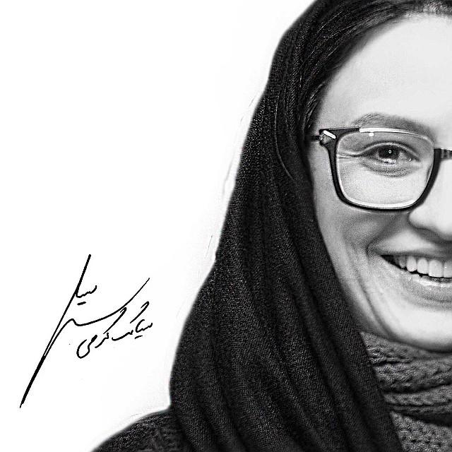 عکس های جدید و آتلیه ای گلاره عباسی