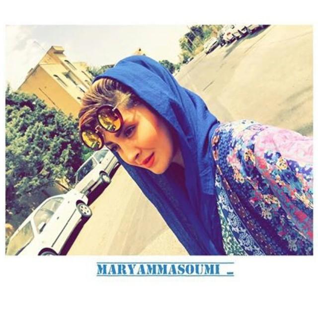 عکس های جدید و زیبای مریم معصومی