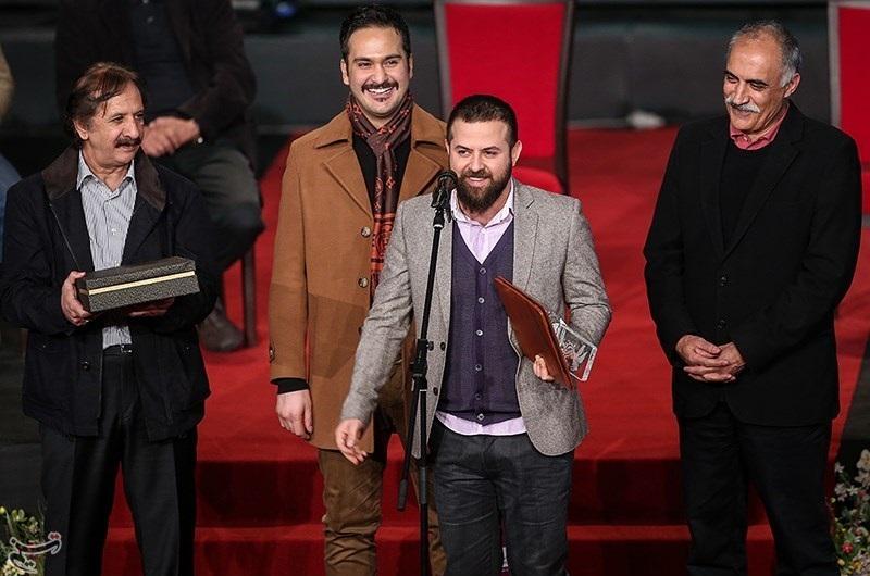 مراسم اختتامیه سی و سومین جشنواره فیلم فجر