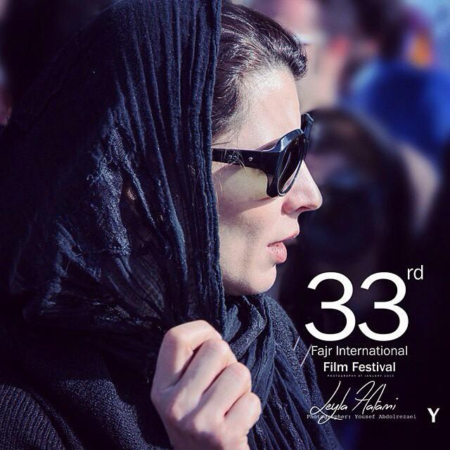 عکس های لیلا حاتمی و همسرش علی مصفا در حاشیه جشنواره فجر