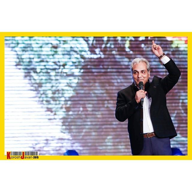 عکس های مهران مدیری در مراسم اختتامیه جشنواره فیلم فجر 33