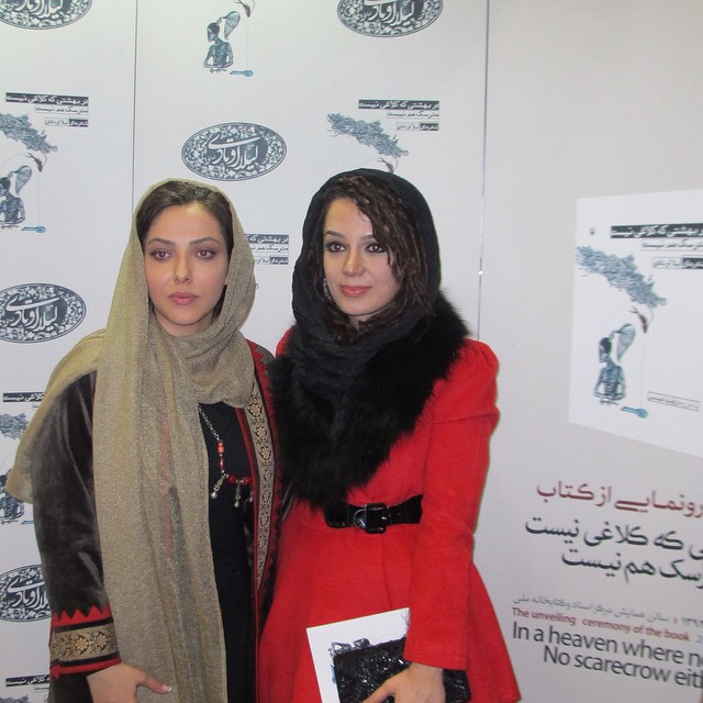 عکس های زیبای لیلا اوتادی (بهمن ماه 93)
