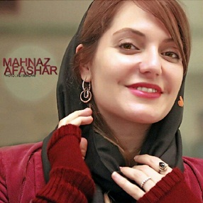 عکس های زیبای مهناز افشار در جشنواره فیلم فجر