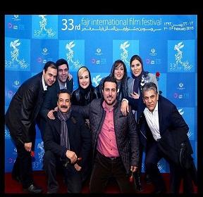 عکس های بازیگران در افتتاحیه جشنواره فیلم فجر 33