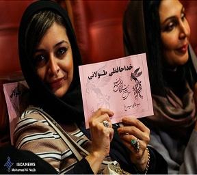 افتتاحیه جشنواره فیلم فجر 33