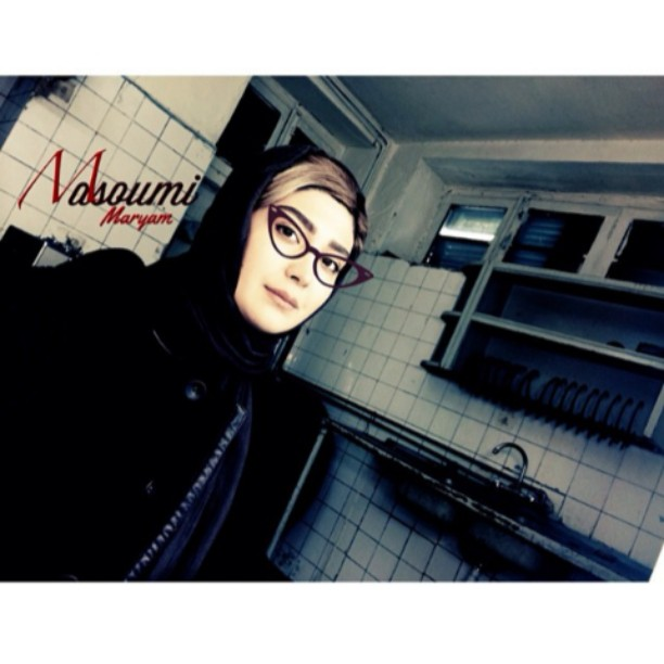 عکس های زیبا و دیدنی Maryam Masoumi
