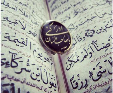 نمونه سوال قرآن اول از درس های اول و دوم