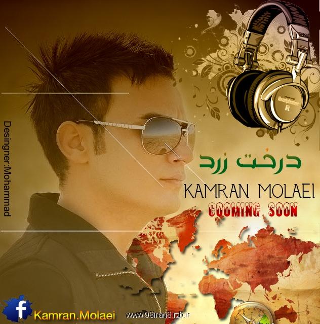 http://rozup.ir/up/98iran8/kamran_molaei.jpg