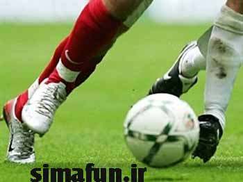 http://rozup.ir/up/98nice/Pictures/20_9_91/football.jpg
