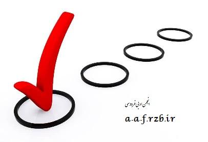 تست کنکور سراسری زبان فارسی -1