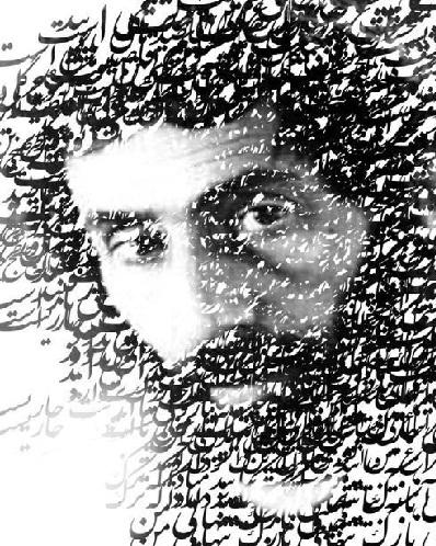 شعر نو «در گلستانه» از سهراب سپهری