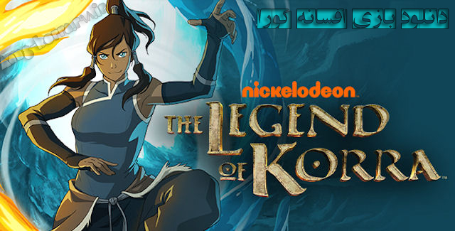 http://rozup.ir/up/aang-korra/Pictures/the-legend-of-korra-game-walkthrough.jpg