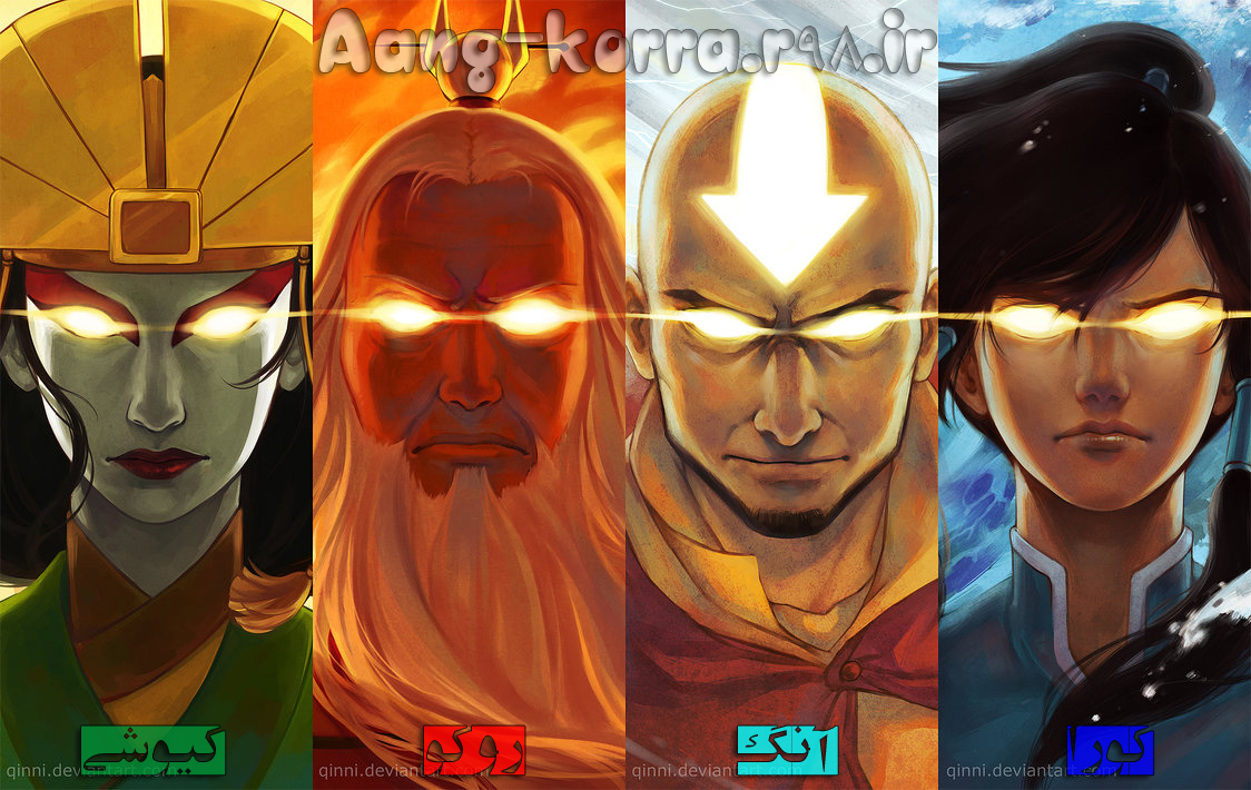 http://rozup.ir/up/aang-korra/Pictures/the_avatars_by_qinni-d7bze19.jpg