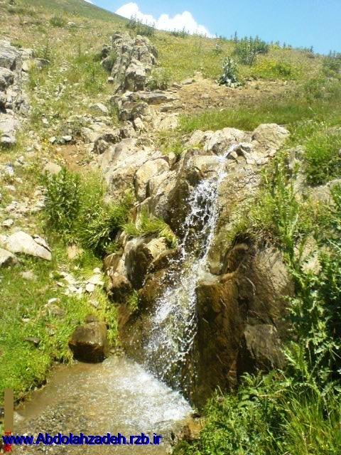 آبشار کوه سیه کلان