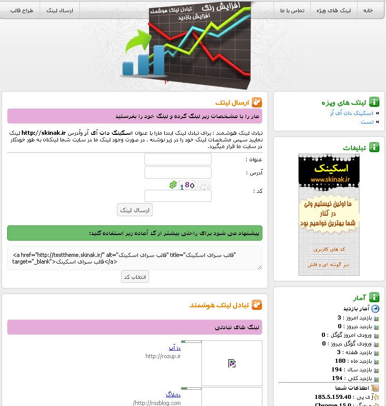 http://rozup.ir/up/abzar-graph/Pictures/04.png