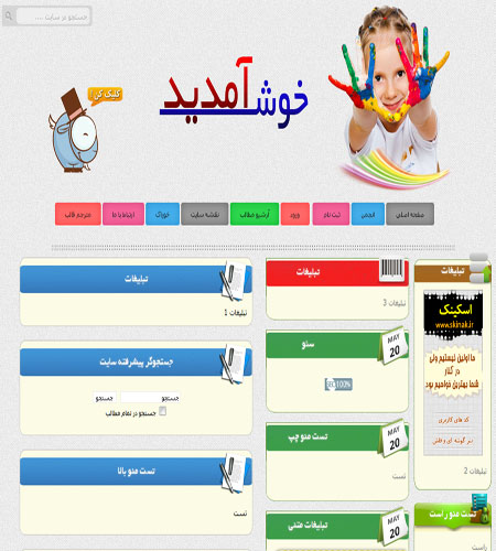 http://rozup.ir/up/abzar-graph/Pictures/A.png