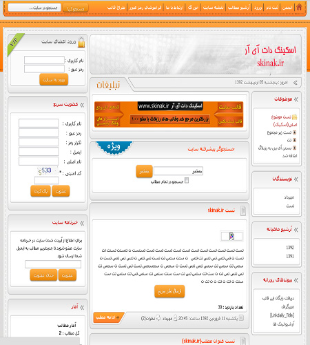 http://rozup.ir/up/abzar-graph/Pictures/mehrgraph_theme_by_skinak.jpg