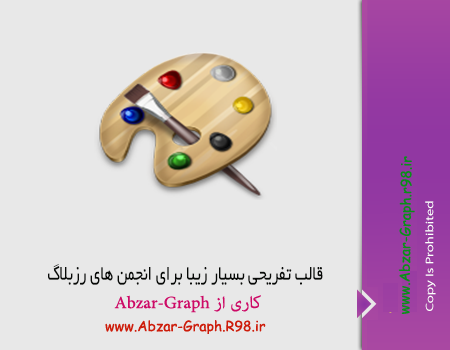 http://rozup.ir/up/abzar-graph/Pictures/q48588888886_PSD.png