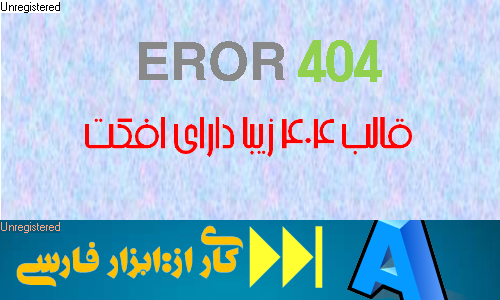 http://rozup.ir/up/abzarfarsi/404.png