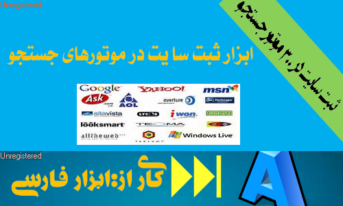 http://rozup.ir/up/abzarfarsi/Documents/%D8%AB%D8%A8%D8%AA_%D8%B3%D8%A7%DB%8C%D8%AA.png