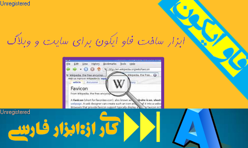 http://rozup.ir/up/abzarfarsi/Documents/fav_icon.png
