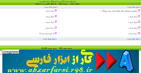 http://rozup.ir/up/abzarfarsi/Documents/linkbox.png