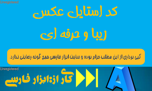http://rozup.ir/up/abzarfarsi/Music/style_pic.png