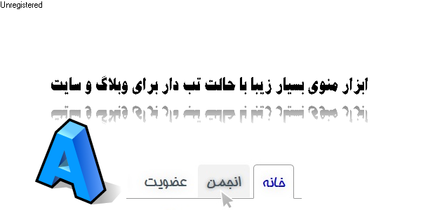 http://rozup.ir/up/abzarfarsi/Pictures/66666.png