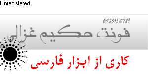 http://rozup.ir/up/abzarfarsi/Pictures/Untitled.png