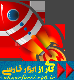 http://rozup.ir/up/abzarfarsi/Pictures/rocket.png
