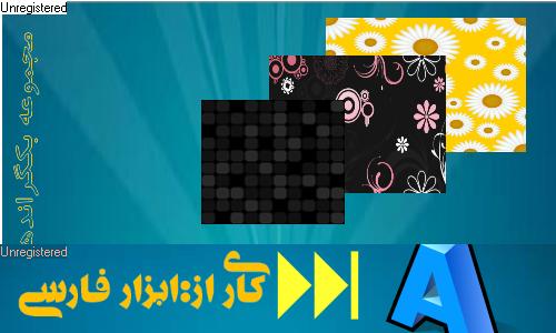 http://rozup.ir/up/abzarfarsi/Video/Untitled%D8%A8%DA%AF.png
