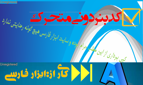 http://rozup.ir/up/abzarfarsi/banner_doni.png