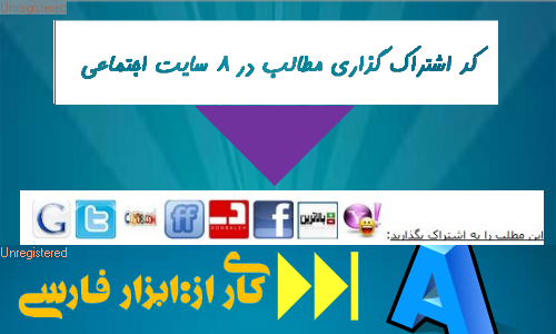 http://rozup.ir/up/abzarfarsi/bookmark/book_mark.png