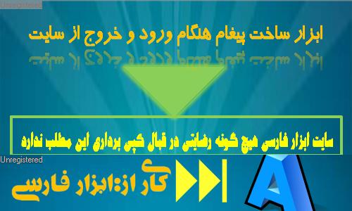 http://rozup.ir/up/abzarfarsi/bookmark/massege.png