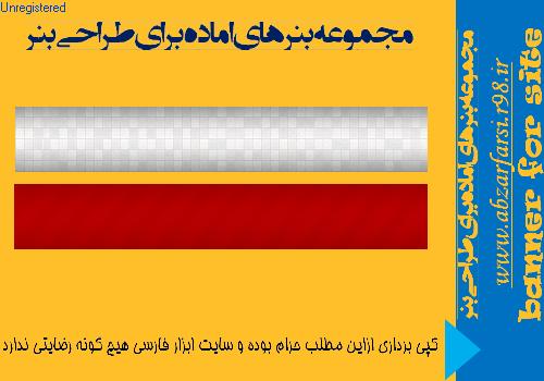http://rozup.ir/up/abzarfarsi/logo/logo.png
