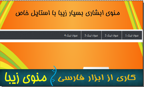 http://rozup.ir/up/abzarfarsi/other/Capture.PNG