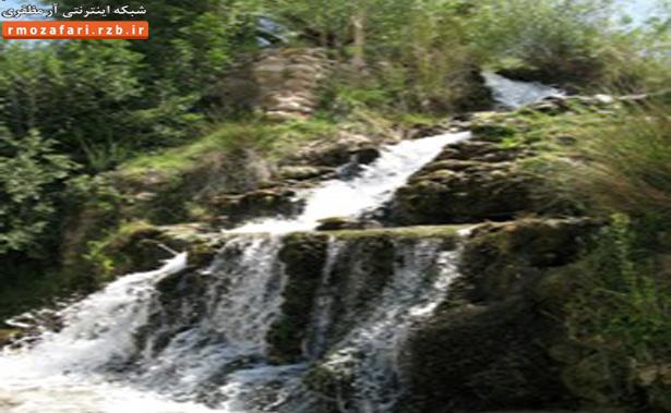 آبشار چشمه هفت آسیاب در بخش افزر