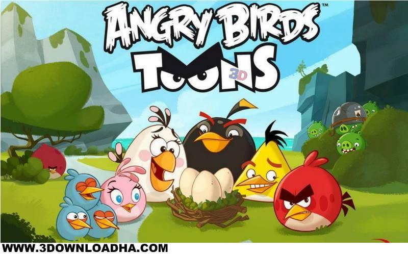 تمام قسمت های انیمیشن پرندگان خشمگین