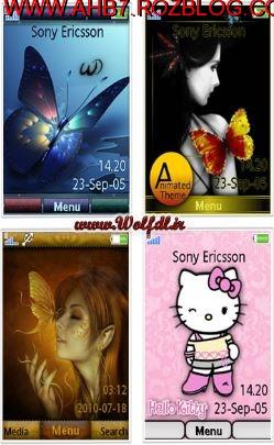 دانلود 4 تم بسیار زیبا و با گرافیک عالی برای گوشی های Sony Ericsson