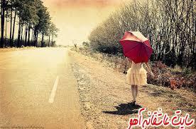 http://rozup.ir/up/ahoooo/Mahdi/4/images.jpg