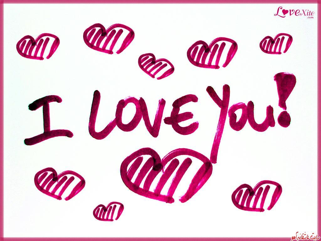 http://rozup.ir/up/ahoooo/Mahdi/5/2/I-Love-You-Picture1.jpg