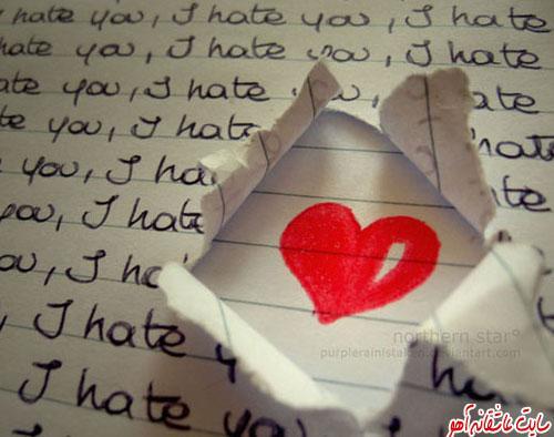 http://rozup.ir/up/ahoooo/Mahdi/6/2/20100321_Love_2.jpg