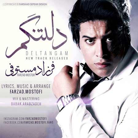 http://rozup.ir/up/ahoooo/Mahdi/music/3/1/Farzad-Mostofi---Deltangam.jpg