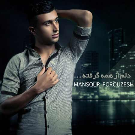 http://rozup.ir/up/ahoooo/Mahdi/music/3/Mansour-Forouzesh---Delam-A.jpg