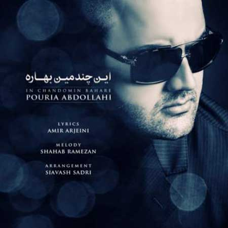 http://rozup.ir/up/ahoooo/Mahdi/music/4/Pouria-Abdollahi---In-Chandomin-Bahare.jpg