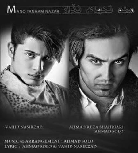 http://rozup.ir/up/ahoooo/Mahdi/music/4/cover-1.jpg