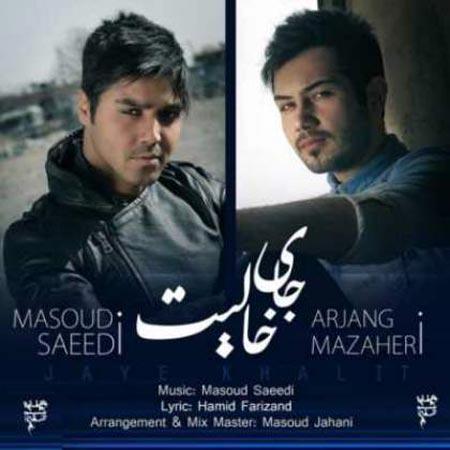 http://rozup.ir/up/ahoooo/Mahdi/music/5/1/Masoud-Saeedi.jpg
